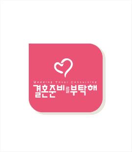 2016_결부해앱_thumb.jpg